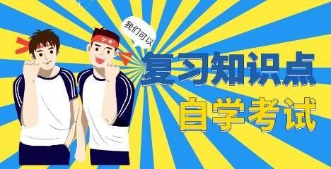 自考汉语言文化专业就业方向